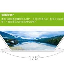 (含稅附發票)Acer宏碁24型KA241Y濾藍光不閃屏VA面板可壁掛(非VC239H VP247HAE)
