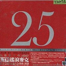 *還有唱片行*MICHAEL LEARNS TO ROCK 2CD 全新 Y2275 (內殼破)(149起拍)