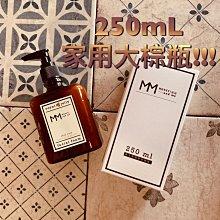 ☀️保證有現貨☀️MM天然蜂王乳洗面乳 大容量250ml 【也有隨身瓶喔❤️】