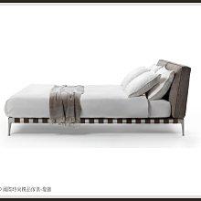 DD 國際時尚精品傢俱-燈飾 GREGORY  Flexform(復刻版)床檯/床架 2020新品