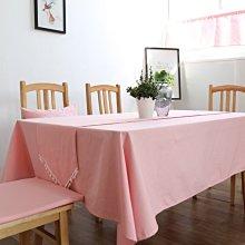 HOME 少女心粉紅桌巾 桌布 餐桌巾 拍攝道具 背景布 餐廳咖啡店民宿餐廳桌巾 不含桌旗