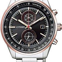 日本正版CITIZEN星辰PROMASTER BRAVE BLOSSOMS CA7034-61E 手錶男錶光動能日本代購