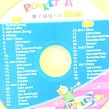 A二手CD裸片packet課文情境CD中英版英語CD.英文CD(中英版)課文情境CD