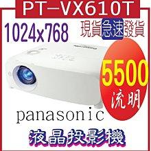 Panasonic專業投影機產品系列 PT-VX610TPT-VX610T(XGA 1024x768)