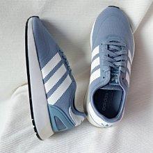 Adidas N-5923 經典 時尚 低幫 耐磨 輕便 防滑 潮流 藍色 休閒 運動 慢跑鞋 B37983 女鞋