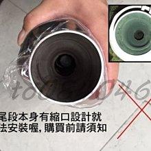 觸媒消音塞/台蠍管/HBP/專用改裝觸媒消音塞/碳纖維排氣管/排氣管觸媒51mm口徑專用