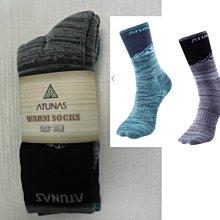 【n0900台灣最便宜】2021 ATUNAS 歐都納 厚底保暖雪襪(二雙一組)(A1AS1903N黑灰/藍綠) 毛巾底