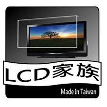 [LCD家族高透光護目鏡] FOR 飛利浦 50PUH6283  高透光抗UV 50吋液晶電視護目鏡(鏡面合身款)