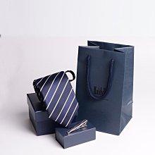奇奇店-熱賣款 8cm易拉得懶人拉鏈領帶男 職業正裝時尚斜紋學生寬領帶