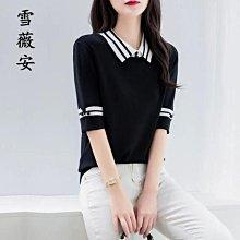【專柜品質】冰絲針織短袖上衣2021年新款polo襯衫小眾條紋t恤女