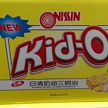 好市多COSTCO 代購~日清 NISSIN 奶油三明治家庭號68包入(1270公克)/盒