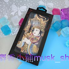 天上聖母-膚 iPhone X 背蓋玻璃-立體浮雕9H鋼化玻璃-膜潮文創*白麝香小舖*全新神明系列
