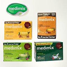 印度 Medimix 美膚皂 125gx5入 款式可選 草本美肌皂 香皂 內銷版量販裝【V382360】小紅帽美妝