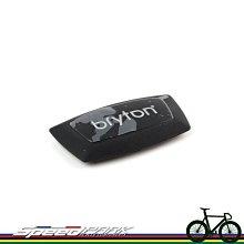 速度公園 最新 Bryton 心跳帶 心率帶 監控組 含 備用帶 公路車 登山車 小折 ANT+ 藍芽4.0 自行車