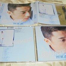 田家達 *** REMEMBER ***二手CD () X070