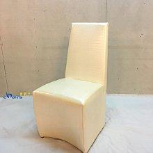 【挑椅子】白色鱷魚皮紋餐椅 商業空間 餐椅(複刻版) CF-004 白色