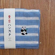 京都 【ハンカチベーカリー】日本製 可愛刺繡 雙紗 熊貓 橫條紋 手帕 手巾