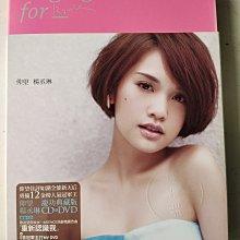 二手CD~楊丞琳(仰望) 宣傳片,保存良好近全新,和市售版無異