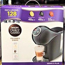 【橦年夢想】可刷卡、可開統編收據_NESCAFE 雀巢 義式膠囊咖啡機禮盒(含咖啡機+128顆咖啡膠囊)、好市多