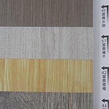 超耐磨木地板 高密度 保麗龍 高雄 屏東 台南  輕鋼架 輕隔間 裝潢 石膏板 矽酸鈣板 實木地板 環保綠建材 責任施工