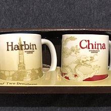 全新 STARBUCKS 星巴克 城市杯 Harbi 哈爾濱 China 中國 3oz 89ml 咖啡杯