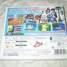 [全新現貨][多國語言含中文] 3DS 神奇寶貝 MOON 寶可夢 Pokemon 月亮 日機日版 CTR-P-BNEJ
