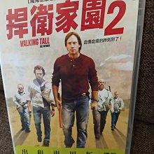 【捍衛家園2 】凱文索柏~DVD