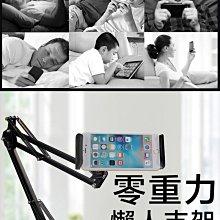 台灣現貨+開箱影片🔥鋁合金質感 懶人支架 最穩超好用 手機支架 懶人 手機架 平板架 手機夾 支架