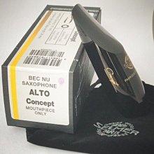 ♪ 后里薩克斯風玩家館 ♫『SELMER Alto Sax Concept』中音.古典吹嘴.法國製