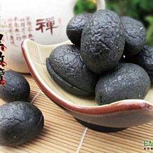 【無籽化核中藥黑橄欖】《EMMA易買健康堅果零嘴坊》老少皆宜的古早味~精選大粒橄欖製作