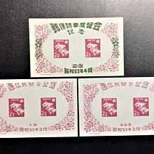 【珠璣園】J4801BA 日本郵票 - 1948年 遞信文化展覽會(金魚)-大阪、 名古屋、三島 小全張3全