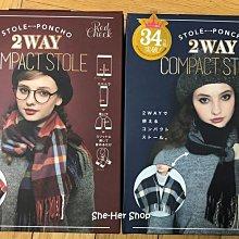 【現貨】日本 COGIT 2WAY 多用途格紋流蘇 保暖圍巾-2色