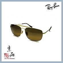 【RAYBAN】RB3560 9104/43 將軍版飛官 金框 茶色片 雷朋太陽眼鏡 直營公司貨 JPG 京品眼鏡