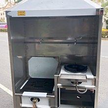 全新 純手工 訂製  煙罩式單口炒台+平口湯爐 (含半碼馬達) 純白鐵304