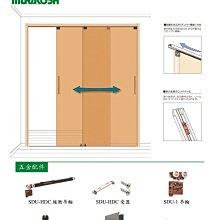 【喬園】日本村越精工緩衝吊輪組SDU-HDC(茶色、單緩衝組),進口吊輪,拉門吊輪)