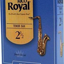 ♪ 后里薩克斯風玩家館 ♫『D'Addario(Rico) ROYAL TENOR SAX 』 次中音SAX用*預購