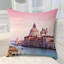 《獨家預購》水城威尼斯抱枕訂做家用抱枕 沙發靠墊禮品抱枕 歐式抱枕靠墊含芯威尼斯 可來圖訂做 生日禮物bz0498