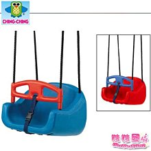 娃娃國【台灣CHING-CHING親親 感統系列-兒童椅型鞦韆附單桿(3Y)】可裝於門框.玩盪鞦韆.鍛練手臂力