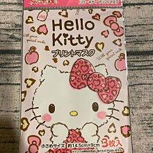 日本 kitty 兒童 平面 口罩 3入/袋