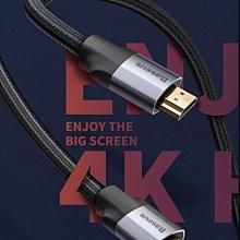 倍思視享系列 4KHD 2.0版電腦平板電視連接線3M[台灣現貨] hdmi 轉 hdmi 高清音頻視頻轉接線-阿晢3c