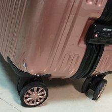 美國百夫長 centurion 29吋 粉色 密碼鎖 海關鎖 行李箱 (鋁框版)-巴拉克 歐巴馬