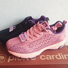 ♀️女:高科技立體編織透氣輕量運動鞋、飛織網布、超輕量運動鞋、超透氣、彈力乳膠鞋墊、耐磨大底、運動必備