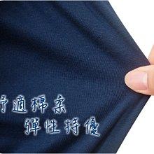 台灣製 彈性純棉男生平口褲 舒適透氣 彈性棉柔 黑企鵝牌 男內褲 四角褲 棉質內褲 好穿 台灣製造 企鵝 NO.601