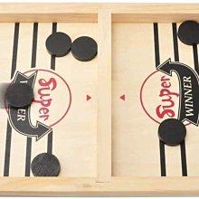 德國Pucket歐美傳統的成人版遊戲彈射台Puck /桌上冰球遊戲/酒吧聚會小遊戲