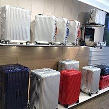 預購含運 RIMOWA ORIGINAL Cabin Twist 新款雙色20吋可攜帶上飛機行李箱。