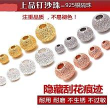 4S1A24-P069-5mm釘沙珠  銀珠散珠diy手串配件磨砂圓隔珠手編轉運珠手鏈項鍊銀珠子S925銀