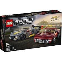 【鄭姐的店】樂高 76903 SPEED 系列 - Chevrolet Corvette C8.R Race Car a