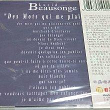 昀嫣音樂(CD144) 法語系列(20) 讓你歡唱 Luic Beausonge 保存如圖 售出不退
