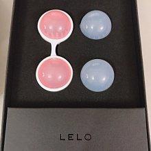贈潤滑【原廠正品】最新款瑞典LELO迷你款 經典款Luna Beads聰明球 聰明按摩球 露娜球 LUNA球 凱格爾運動
