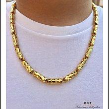 金鍊子 金項鍊 品質超越沙金 買一送一 黃金 禮物 飾品 黃金項鍊   <粗曠豪邁系列>*鈦幸福之家*